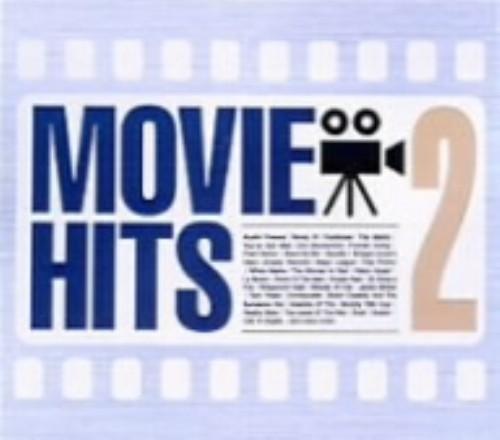 【中古】ムービー・ヒッツ 2/映画主題歌