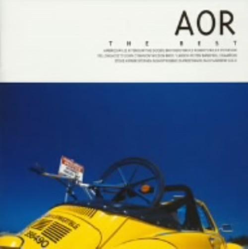 【中古】AOR 〜ザ・ベスト〜/オムニバス