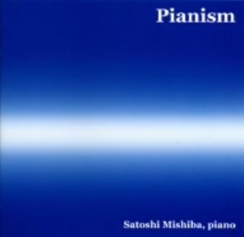【中古】Pianism/三柴理