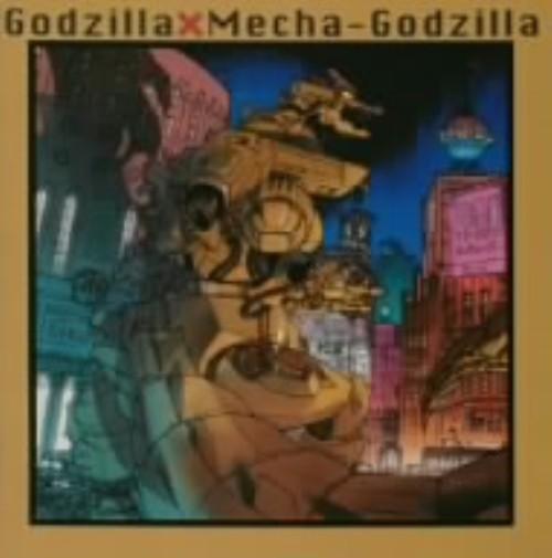 【中古】オリジナルサウンドトラック盤「ゴジラ×メカゴジラ」/サントラ