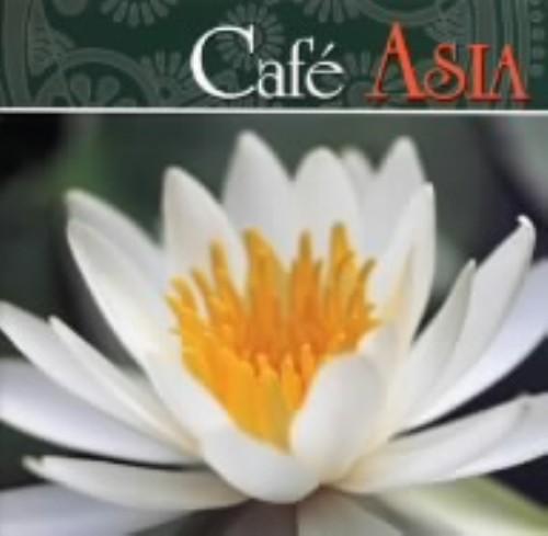 【中古】Cafe Asia〜カフェ・エイジア〜/オムニバス