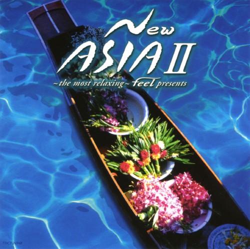 【中古】New ASIA II/オムニバス