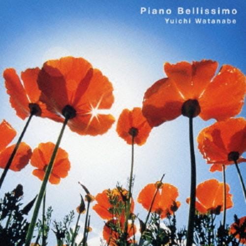 【中古】Piano Bellissimo〜美しきピアノ/渡辺雄一