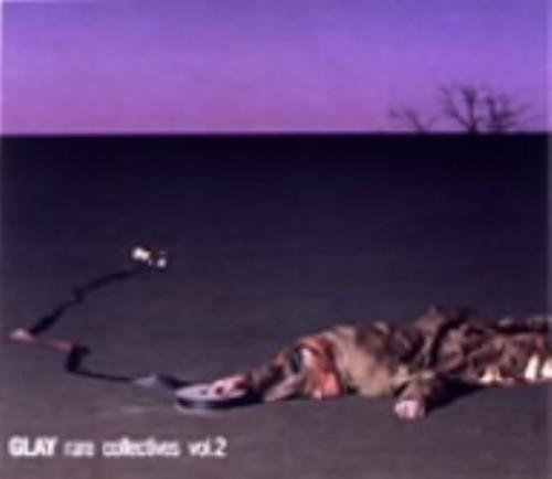 【中古】GLAY rare collectives vol.2/GLAY