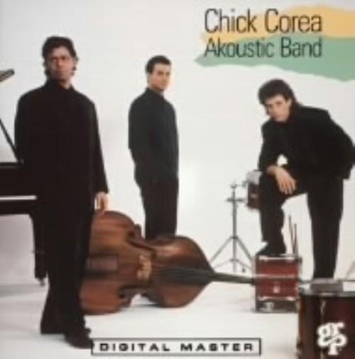 【中古】スタンダーズ・アンド・モア(期間限定盤)/チック・コリア・アコースティック・バンド