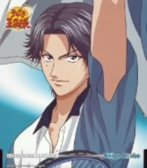 【中古】THE BEST OF RIVAL PLAYERS IX Keigo Atobe/諏訪部順一(跡部景吾)