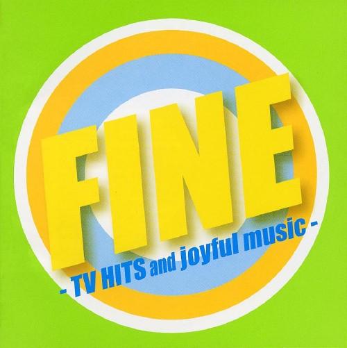 【中古】ファイン−TV HITS and joyful music−/オムニバス
