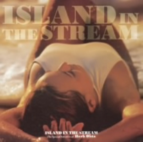 【中古】ISLAND IN THE STREAM The Special Selection of Herb Ohta/HERB OHTA