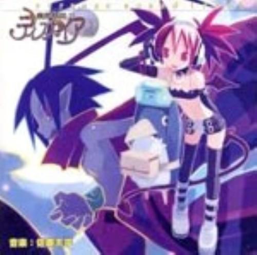 【中古】魔界戦記ディスガイア アレンジサウンドトラック/ゲームミュージック