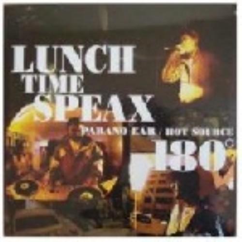 【中古】180°/LUNCH TIME SPEAX