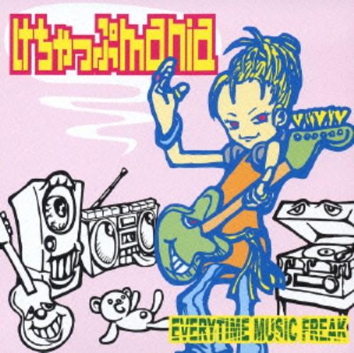 【中古】MUSIC FREAK/ketchup mania