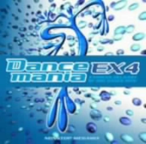 【中古】ダンスマニアEX4/オムニバス