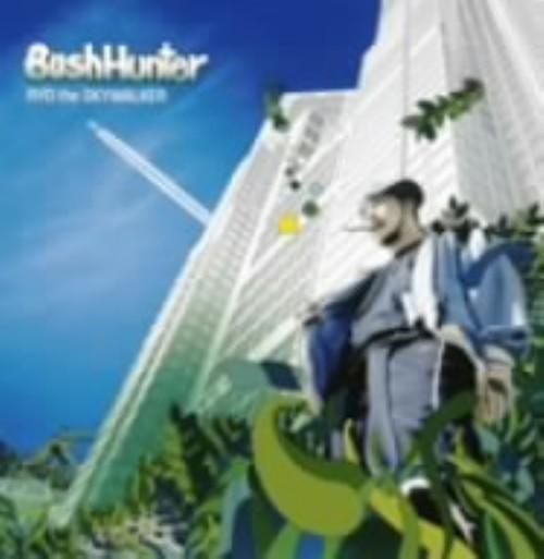 【中古】HOW TO HUNT IN THE BUSH/RYO the SKYWALKER