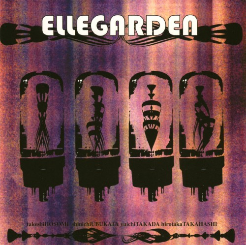 【中古】ELLEGARDEN/ELLEGARDEN