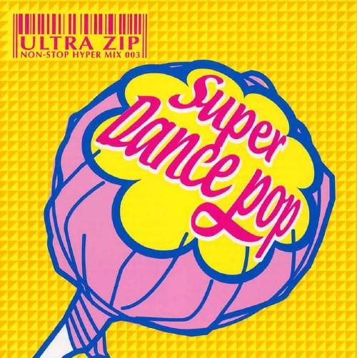 【中古】ULTRA ZIP 〜NON−STOP HYPER MIX 003〜SUPER DANCE POP/オムニバス