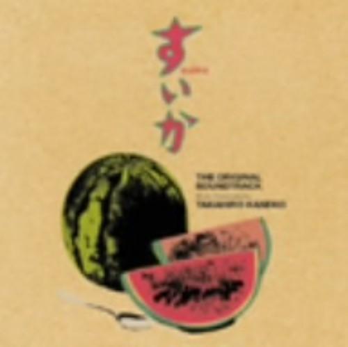 【中古】日本テレビ系土曜ドラマ「すいか」オリジナルサウンドトラック/TVサントラ