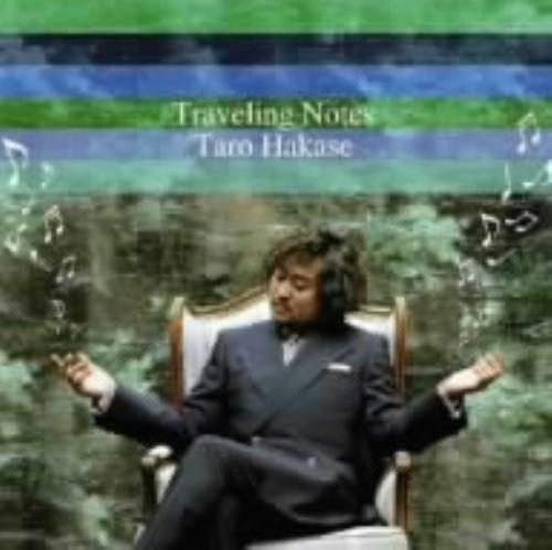 【中古】Traveling Notes/葉加瀬太郎