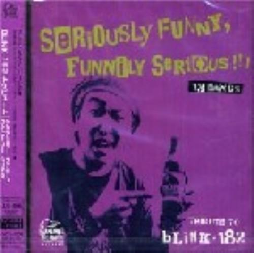 【中古】Seriously Funny−Funn/オムニバス