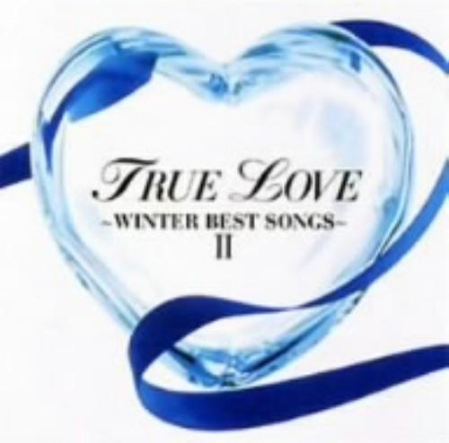 【中古】TRUE LOVE〜WINTER BEST SONGS II〜/オムニバス