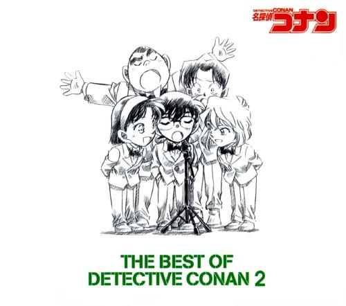 【中古】THE BEST OF DETECTIVE CONAN 2〜名探偵コナンテーマ曲集2〜/アニメ・サントラ