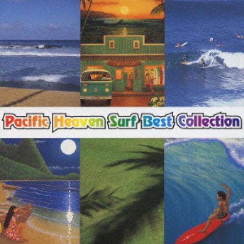 【中古】Pacific Heaven Surf Best Collection/オムニバス