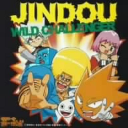 【中古】WILD CHALLENGER/JINDOU