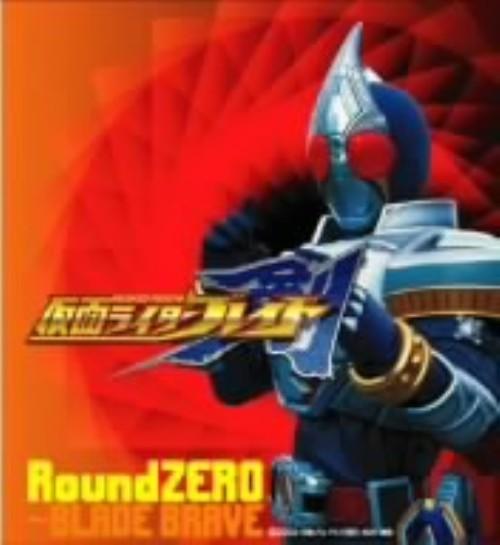 【中古】Round ZERO〜BLADE BRAVE/相川七瀬.Ricky