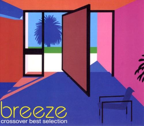 【中古】Breeze−cross over best selection/オムニバス