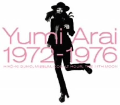 【中古】Yumi Arai 1972−1976(初回限定盤)/荒井由実