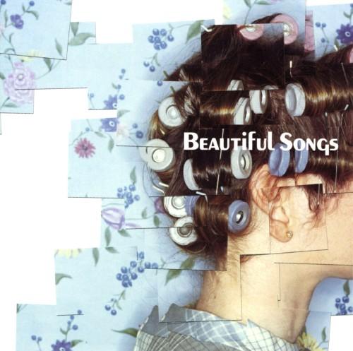 【中古】Beautiful Songs/オムニバス