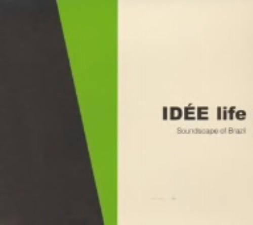 【中古】IDEE LIFE Soundscape/オムニバス(ブラジル編)