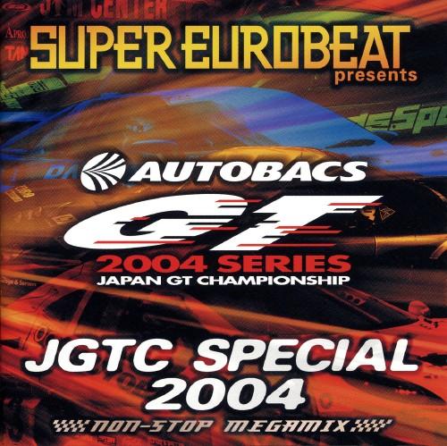 【中古】スーパー・ユーロビート・プレゼンツ・JGTC・スペシャル・2004〜ノンストップ・メガミックス〜/オムニバス