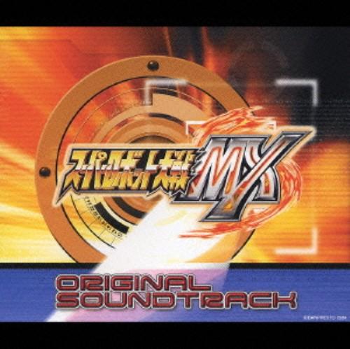 【中古】「スーパーロボット大戦MX」オリジナルサウンドトラック/ゲームミュージック