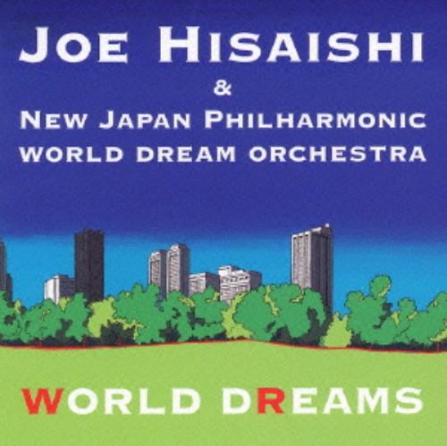 【中古】WORLD DREAMS/久石譲&新日本フィルワールド・ドリームオーケストラ