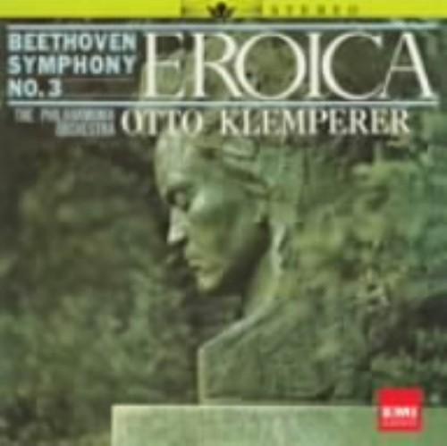 【中古】クレンペラー/ベートーヴェン:交響曲第3番/クレンペラー