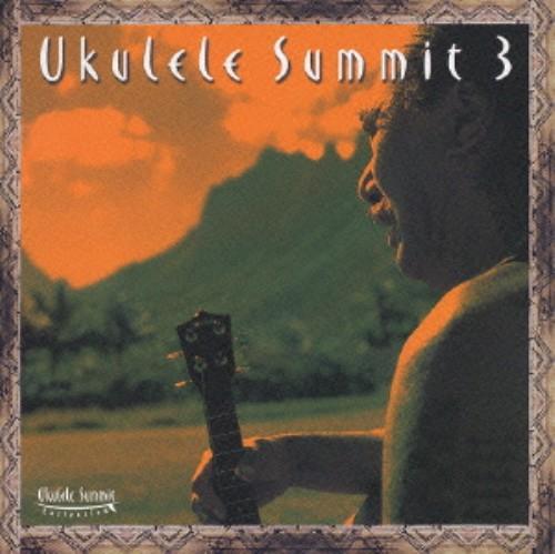 【中古】Ukulele Summit 3〜Beach Boysカバー集〜/オムニバス