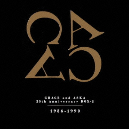 【中古】CHAGE and ASKA 25th Anniversary BOX−2(完全生産限定盤)/CHAGE&ASKA