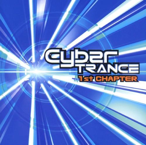 【中古】Cyber TRANCE 1st CHAPTER/オムニバス