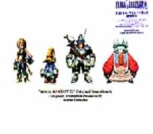 【中古】ファイナルファンタジー IX オリジナル・サウンドトラック/ゲームミュージック