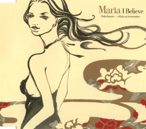 【中古】I Believe/Maria