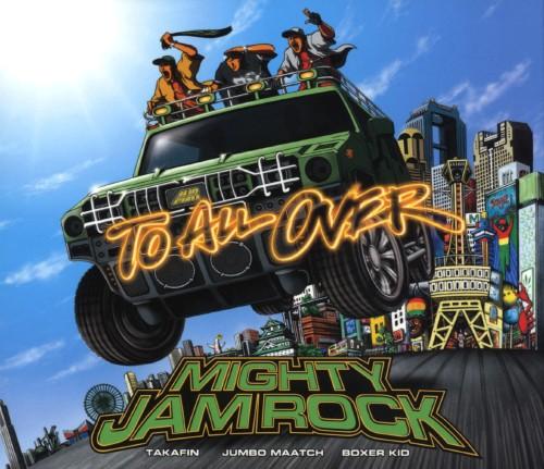 【中古】TO ALL OVER/MIGHTY JAM ROCK