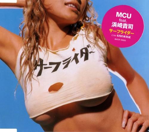 【中古】サーフライダー/MCU feat.浜崎貴司