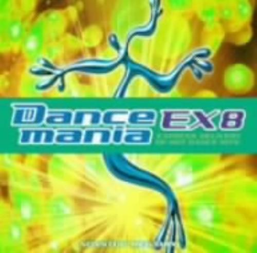 【中古】ダンスマニア EX8/オムニバス