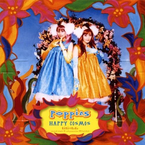【中古】HAPPY COSMOS(DVD付)/PoppinS