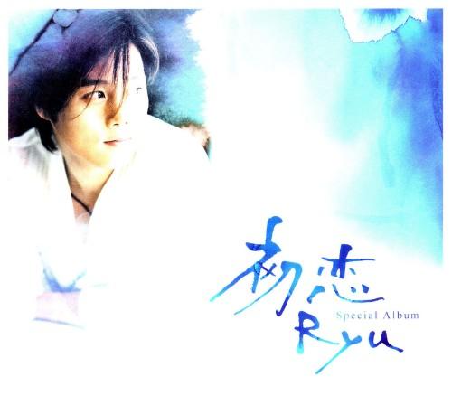 【中古】初恋(初回限定盤)(DVD付)/Ryu