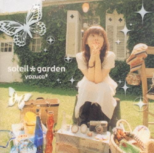 【中古】soleil*garden/yozuca*