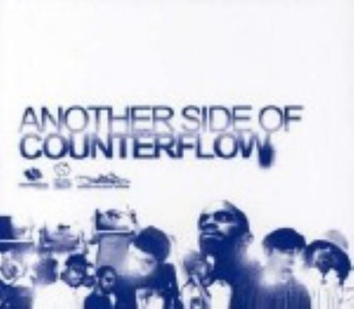 【中古】Another Side Of Counterflow/オムニバス
