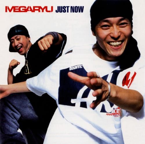 【中古】JUST NOW/MEGARYU