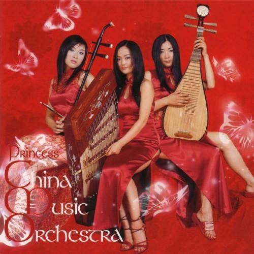 【中古】Ayumi Hamasaki Songs meets China Princess Orchestra/Princess China Music