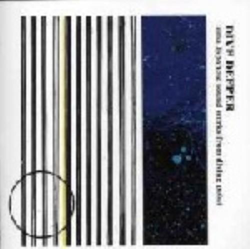 【中古】DIVE DEEPER irma Japanese sound works from diving point/オムニバス